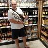 Василь, 27, г.Тячев