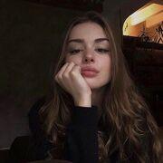 Сабина, 20, г.Тирасполь