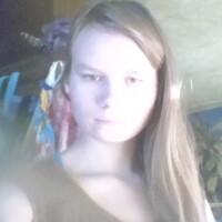 Анастасия Гаврилина, 18 лет, Дева, Тереньга