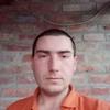 Олександр, 20, Охтирка