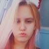 Елена, 18, г.Алматы́