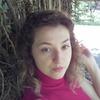 Ирма, 31, г.Ялта