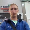Andrey, 34, Kumylzhenskaya