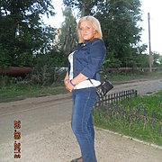 Ксения, 29, г.Заинск