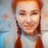 Алина, 19, г.Хабаровск