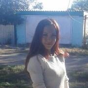 Надя, 25, г.Семей