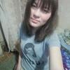 Аня, 20, г.Киров