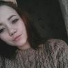 Виктория, 19, г.Гродно