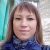 Екатерина, 28, г.Знаменка