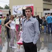 bogdan, 29, г.Медногорск