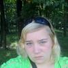 ирина журавлева, 24, г.Балашиха