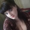 Елена, 22, г.Мстиславль