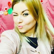 Людмила 28 Николаев