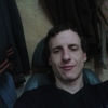 михаил, 27, Черкаси