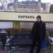 Сергей 36 лет (Стрелец) Оренбург
