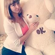 Ирина, 23, г.Могоча