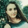 Анастасия, 16, Олександрія