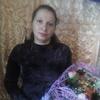 Людмила, 36, г.Хабаровск