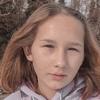 Ира, 16, г.Краснодар