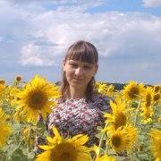 Виктория, 30, г.Калачинск
