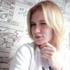 Диана, 28, г.Керчь