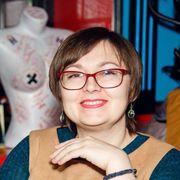 Татьяна 45 лет (Стрелец) Ханты-Мансийск