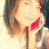 Людмила, 31, г.Кропивницкий (Кировоград)