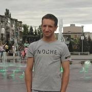 Гарькавый Василий 28 Новомосковск