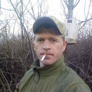 Олег Гончарук 32 Киев
