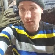 Евгений, 30 лет, Водолей