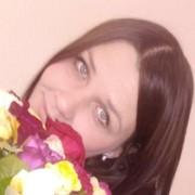 Ирина, 25, г.Новосибирск