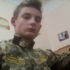Вітя, 16, г.Черновцы