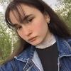 Лиза, 16, г.Нью-Йорк