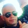Bilal, 33, г.Алжир