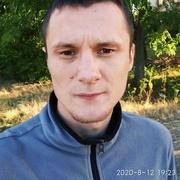 Максим 30 Київ