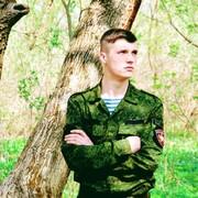 Александр 22 Москва