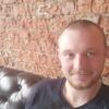 Григорий, 31, г.Великий Новгород (Новгород)