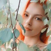 Екатерина 19 лет (Лев) Санкт-Петербург