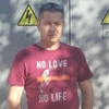 Олег, 47, г.Казань