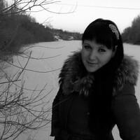 Мирослава, 30 лет, Весы, Курган