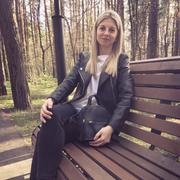 Евгения, 30, г.Белгород