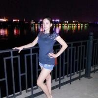 Наталья, 32 года, Козерог, Нерюнгри