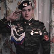 Игорь 30 Терновка