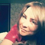Екатерина Sergeevna, 29, г.Невьянск