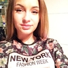 Anastasiya, 21, Temirtau