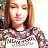 Анастасия, 21, г.Темиртау