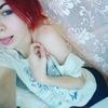 Люба, 18, г.Киев