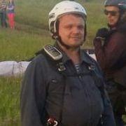 Лев 49 Ульяновск