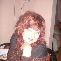 Ирина, 43 года, Водолей, Кривой Рог