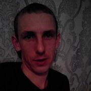Денис, 30, г.Соль-Илецк